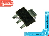 BCP 56 T1 SMD