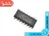 LM 4863 SMD