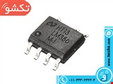 LM 386 SMD