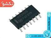 LM 339 SMD