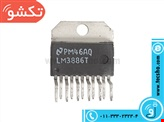 LM 3886TF