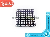 LED MATRIX 8*8 6CM