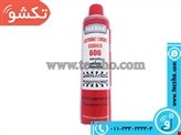 SPRAY PAKRAN  600 RED