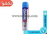 SPRAY NAHID 60 BLUE