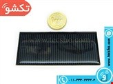 PANEL KHORSHIDI 5V 0.70MA SOLAR