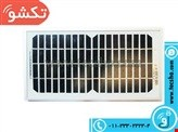 PANEL KHORSHIDI 5W SOLAR