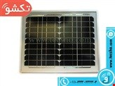 PANEL KHORSHIDI 10W SOLAR
