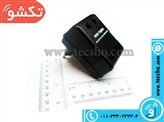 BOX ADAPTOR BLACK