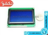 LCD GERAFIKI BLUE 64*128 MODEL 12864A