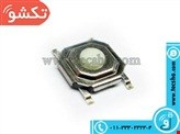 MIK 4PIN 0.4M SMD MOSTATIL (30)