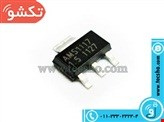 AMS 1117 1.5V SMD SMALL TO-223