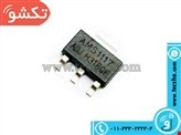 AMS 1117 ADJ SMD SMALL TO-223