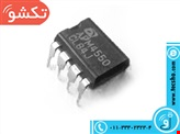 APM 4550 8PIN SMD