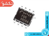 FDS 9926A SMD
