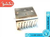 HEATSINK PAREI BIG (242)