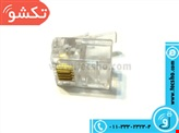 SOCKET TELEFON 4PIN (279)