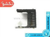 SOCKET MMC 9PIN BIG(268)