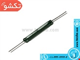 REED RELAY 3CM (224)