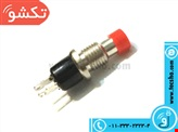 SW PUSH BUTTON RED RESET (214)