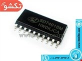 SD 7401SM SMD BIG 20PIN