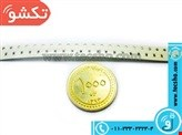 RES 75R SMD 1/8W 0603
