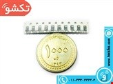 RES 56R SMD 1W 2512