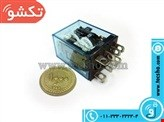 RELE 24V 10A 2CONTACT 8PIN(306)
