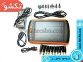 POWER BANK LABTAB SOLAR CHARGER 23000MA