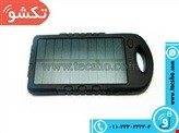 POWER BANK SOLAR CHARGER 8000MA