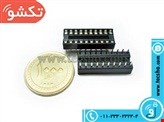 SOCKET IC 20PIN SMALL