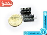SOCKET IC 14PIN SMALL
