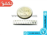 10NF SMD 1206