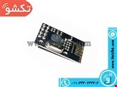 MAJOL 2.4G WIRELESS NRF24L01P 1CIP