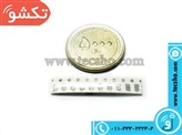 RES 220K SMD 1/4W 1206