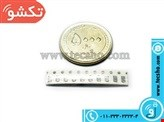 RES 510R SMD 1/4W 1206