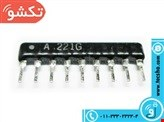 RES 220R 9PIN ARRAY
