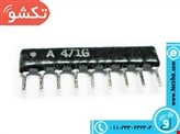 RES 470R 9PIN ARRAY