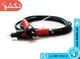 CABLE NORI RED 1.5M