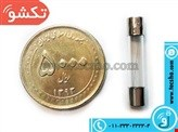 FUSE 0.63A SIZE  6*30 mm