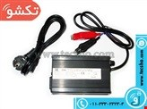 SHARJER 24V 3A BATTERY KHOSHK FELEZI