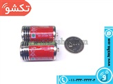 BATTERY GHALAMI MOTEVASET MAXALL MAMOLI 2PCS