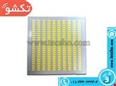 LED SAFEHI 100*100 240PCS