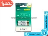 BATTERY NIM GHALAMI SONY SHARJI 800MA