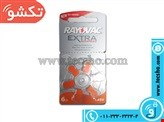 BATTERY SAMAKI RAYOVAK EXTRA MODEL 13