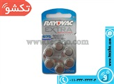 BATTERY SAMAKI RAYOVAK EXTRA MODEL 675