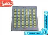 LED SAFEHI 75*75 72PCS