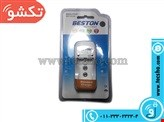 SHARJER  BATTERY GHALAMI 2 TAI BESTON BST-C812B
