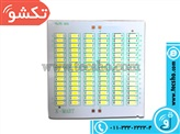 LED SAFEHI 75*75 90PCS