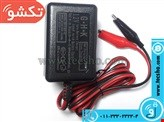 SHARJER 12V 1A BATTERY KHOSHK PORTABLI