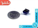 SOCKET IC 8PIN SMALL